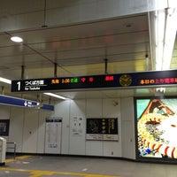 Photo taken at TX Asakusa Station by RiK on 12/31/2012