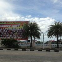 Photo taken at สนามกีฬากลางจังหวัดประจวบคีรีขันธ์ by Beer Sood D. on 7/2/2013