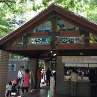 Photo taken at Inokashira Park Zoo by Yukiko S. on 5/3/2013