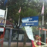 Photo taken at สมาคมนักเรียนเก่าอำนวยศิลป์ by ปิ๊ก อ. on 3/18/2013
