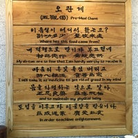 Photo taken at 산촌 (山村, Sanchon Temple Cooking) by Miguel F. on 8/28/2016