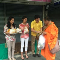 Photo taken at Ratchawat Area by Prim P. on 8/7/2016