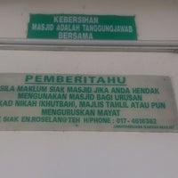 Photo taken at Masjid Teluk Air Tawar by Toyk H. on 12/22/2013