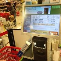Photo taken at ロピア 港北東急SC店 by Fuji K. on 6/2/2013