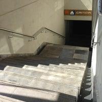 Photo taken at Metro Ermita by Mauricio V. on 12/27/2012
