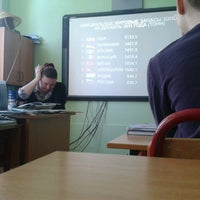 Photo taken at Школа № 1293 by Ulyana O. on 5/7/2013