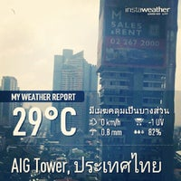 Photo taken at AIG Tower by kp_park ◕. on 11/27/2013