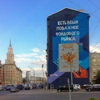Photo taken at Альфа-Банк (АК) by Pavel K. on 9/15/2015