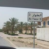 Photo taken at Al Twar 3 by Latifa A. on 4/23/2013