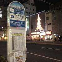 Photo taken at TX Asakusa Station by A A. on 12/30/2013