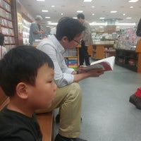 Photo taken at YP BOOKS by Young Hwa K. on 5/2/2014