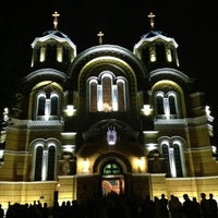 Photo taken at St Volodymyr's Cathedral by Лёша П. on 5/5/2013