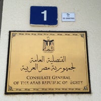 Photo taken at Egyptian Consulate by Hugo C. on 6/19/2014