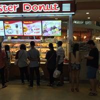 Photo taken at Mister Donut by Mamoru on 11/2/2014