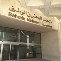 Photo taken at Bahrain National Museum by Tsiolinnka O. on 5/7/2013