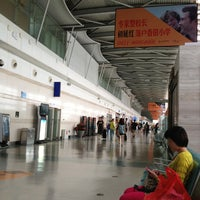 Photo taken at Dalian Zhoushuizi International Airport (DLC) by ヒデアキ マ. on 7/26/2013