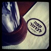 Photo taken at Landwer Café by LinkTree on 10/20/2012