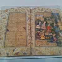 Photo taken at Muzium Kesenian Islam by TJ 1. on 9/14/2013