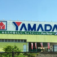 Photo taken at ヤマダ電機 テックランド伊東店 by kuma25n on 5/4/2014