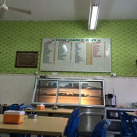 Photo taken at Yusuf Islamic Cafe by M.A.Rs.Page on 10/11/2014