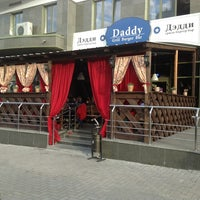 Photo taken at Daddy Local bar & cafe by Елена Т. on 7/4/2013