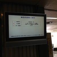 Photo taken at 卸町会館 by Shu on 11/25/2012