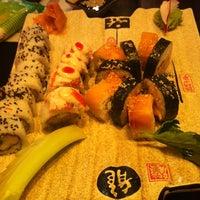 Photo taken at Mori Sushi by Nesren F. on 6/12/2014