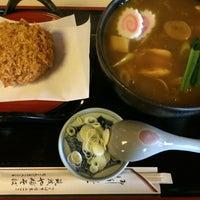 Photo taken at 筑波やぶ by Masashi S. on 4/8/2015