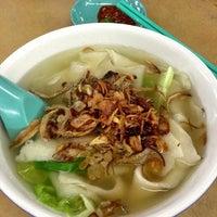 Photo taken at Restaurant Ngem Ngem by Christinediorwon on 7/23/2014