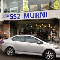 Photo taken at Restoran Murni Discovery by Lim B. on 12/16/2012