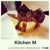 Photo taken at Kitchen M by Keith C. on 10/6/2013