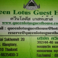 Photo taken at Queen Lotus Guest House by Børge A. on 11/18/2012