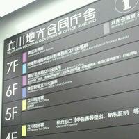 Photo taken at 立川公共職業安定所 by chikenger M. on 1/28/2014