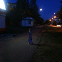 Photo taken at Роспечать by Оля Гребеник on 7/20/2013