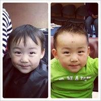 Uptight Hair Salon