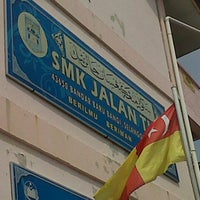 Photo taken at SMK Jalan 3 Bandar Baru Bangi by Naqiuddin A. on 6/14/2013