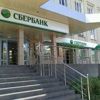 Photo taken at ОАО Сбербанк России by Татьяна❤️ on 9/23/2013