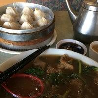 Photo taken at Xiao Long Bao Kitchen by Lahn B. on 5/3/2014