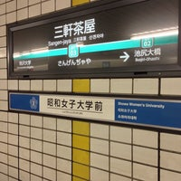 Photo taken at 東急田園都市線 三軒茶屋駅 (Sangen-jaya Sta.) (DT03) by DanganTraveler on 7/24/2013