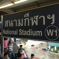 Photo taken at BTS National Stadium (W1) by DanganTraveler on 7/27/2013