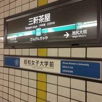 Photo taken at 東急田園都市線 三軒茶屋駅 (Sangen-jaya Sta.) (DT03) by DanganTraveler on 8/7/2013