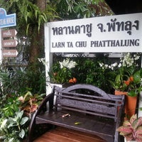 Photo taken at Larn Ta Chu Steak House by Ronamedo N. on 3/15/2013