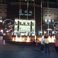 Photo taken at Takashimaya S.C. by Rino on 6/13/2013