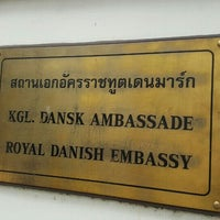 Photo taken at Embassy of Denmark by Jessica J. on 7/11/2016