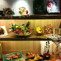 Photo taken at Ichiban Boshi by marisaploy m. on 10/13/2012