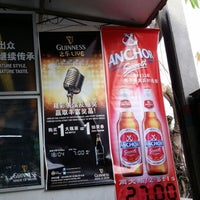 Photo taken at Restoran Rasa Sayang by Sam Loke W. on 4/11/2014