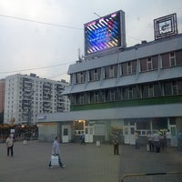 Photo taken at Автовокзал by Михаил Ш. on 6/26/2013