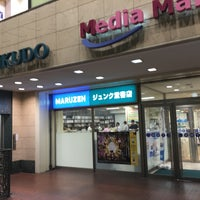 Photo taken at Daiso by 468yokkun on 8/24/2016