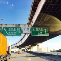 Photo taken at 首都高 小菅JCT by ひび き. on 9/29/2015