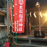 Photo taken at 大松稲荷神社 by ひび き. on 1/19/2016